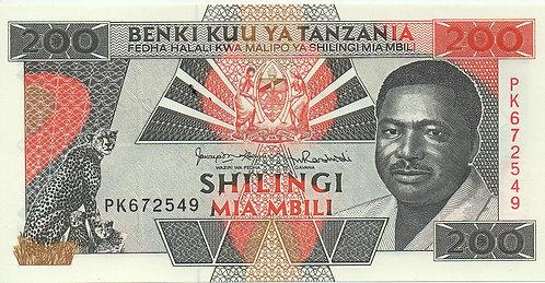 Tanzania, 1993, 200 Shilingi