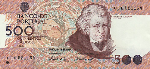 Portugal, 1994, 500 Escudos