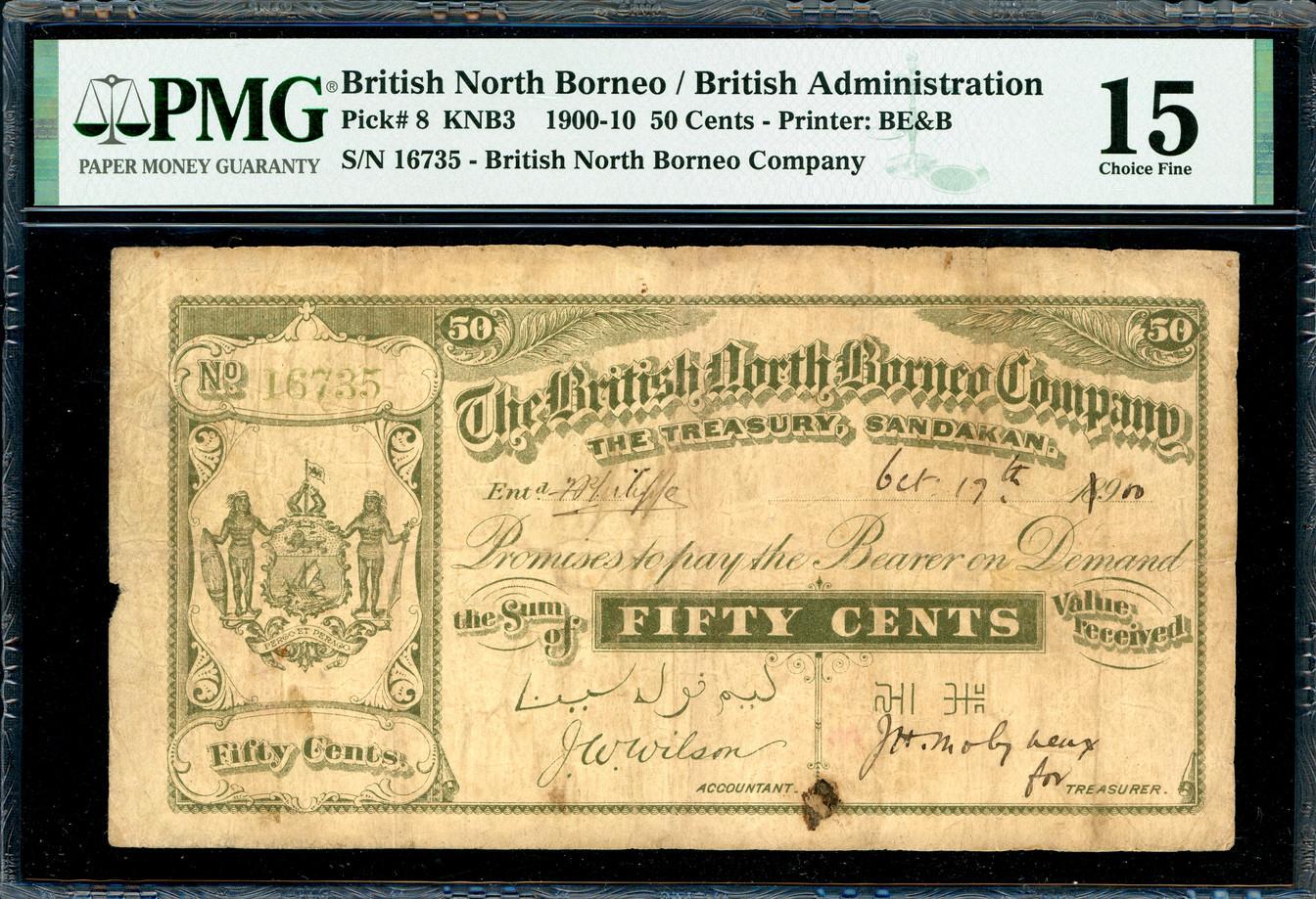 British North Borneo, 50 Cents, 1900-10, PMG 15