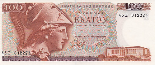 Greece, 1978, 100 Drachmai