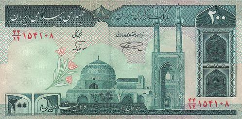 Iran, 1982, 200 Rials