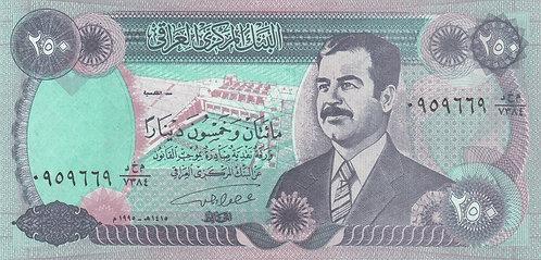 Iraq, 1995, 250 Dinars