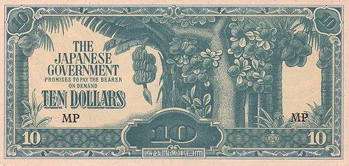 Malaysia, 1942-1945, 10 Dollars, Japanese Occupation