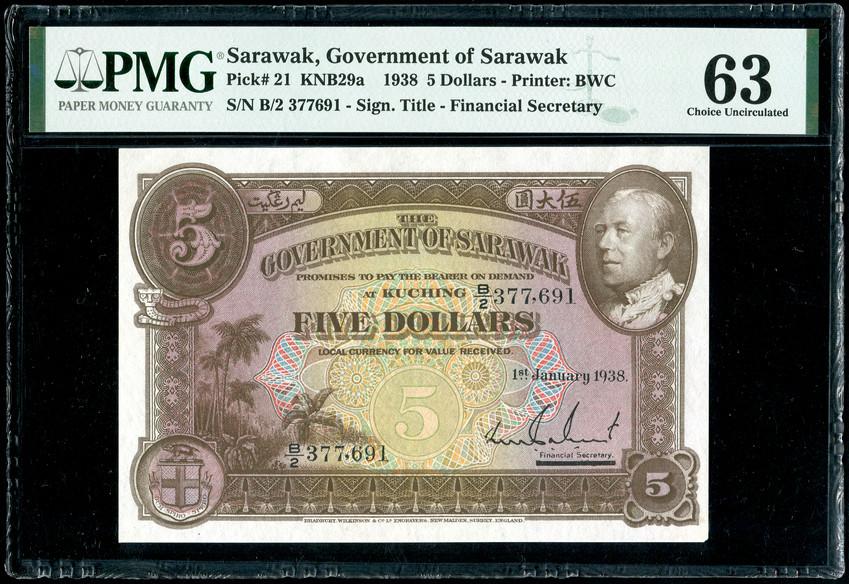 Sarawak, $5, 1938, PMG 63
