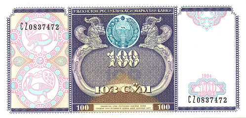 Uzbekistan, 1994, 100 Sum