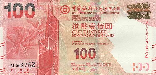 Hong Kong, 2010, 100 Dollars, Bank of China (HK) Limited