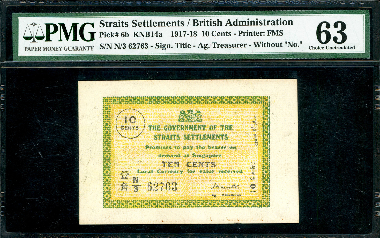 Straits Settlement, 10 Cents, 1918, PMG 63 minor rust