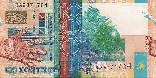 Kazakhstan, 200 Tenge
