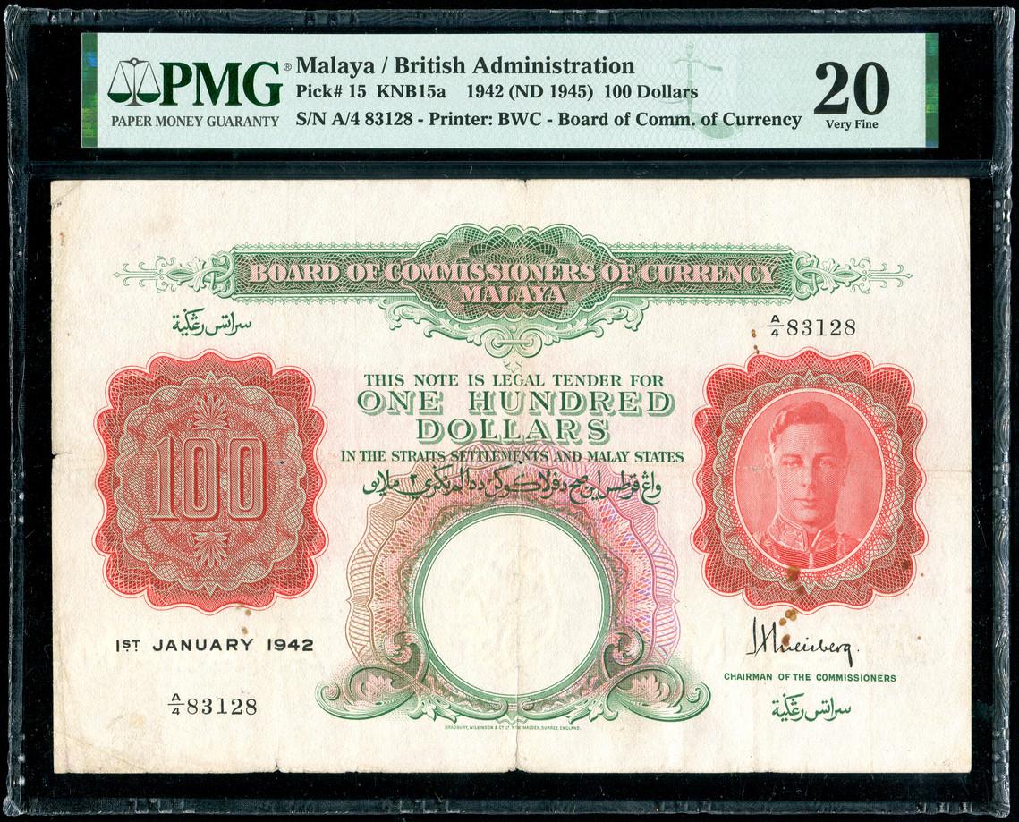 Malaya, $100, 1942, PMG 20
