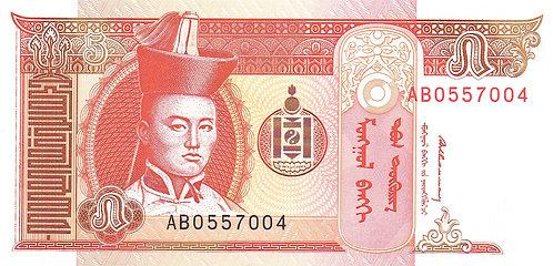 Mongolia, 1993, 5 Tugrik