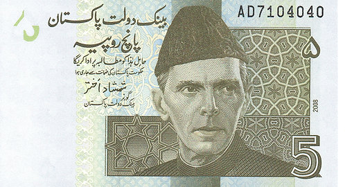Pakistan, 2008, 5 Rupees