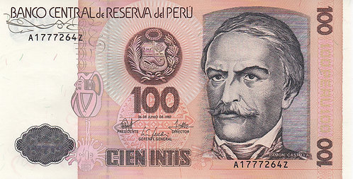 Peru, 1987, 100 Intis