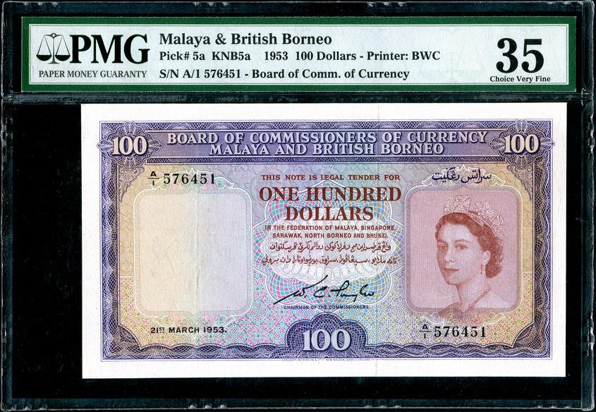 Malaya & British Borneo, $100, 1953, PMG 35