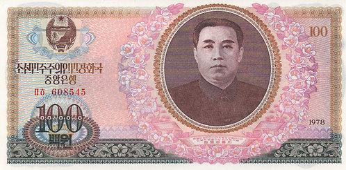 North Korea, 1978, 100 Won