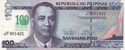 Philippines, 2012, 100 Piso De La Salle