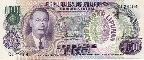 Philippines, 1970, 100 Piso