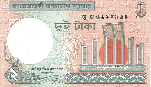 Bangladesh, 2004, 2 Taka