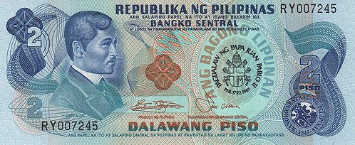 Philippines, 1981, 2 Piso