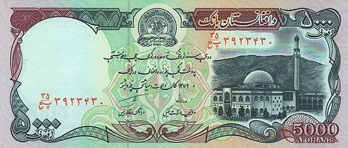 Afghanistan, 1993, 5000 Afghanis