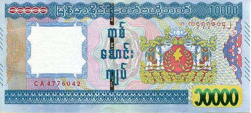 Myanmar, 2012, 10,000 Kyats