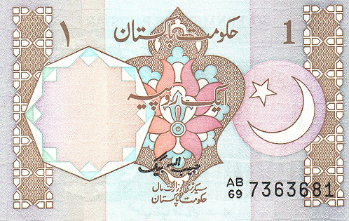 Pakistan, 1 Rupees