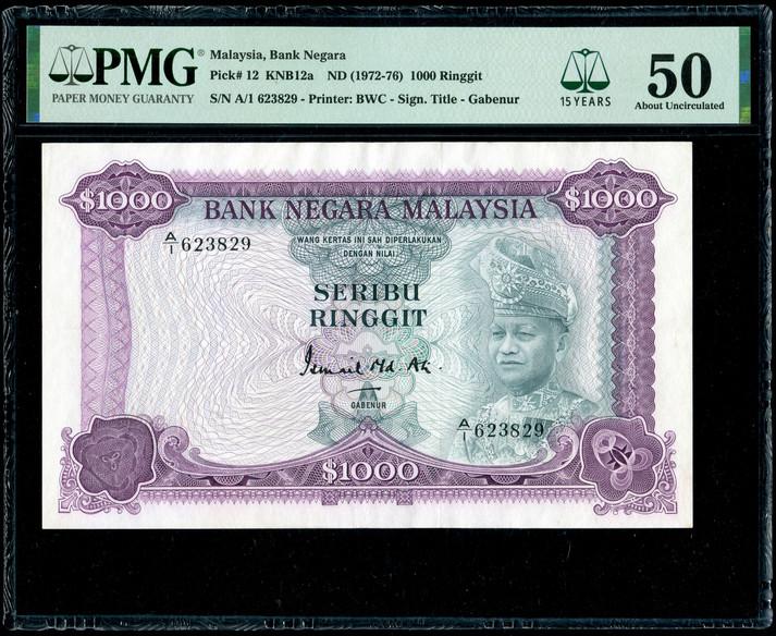 1000 Ringgit, 3rd Series, Ismail Md.Ali, PMG 50