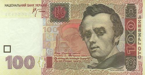 Ukraine, 2005, 100 Hryven