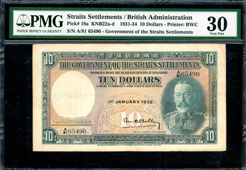 Straits Settlement, $10, 1932, PMG 30