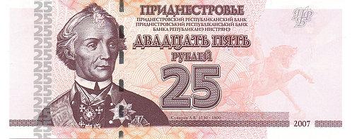 Transnistria, 2007, 25 Ruble