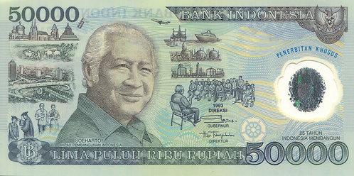 Indonesia, 1993, 50,000 Rupiah, Prefix ZZZ, Polymer