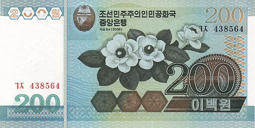 North Korea, 2005, 200 Won