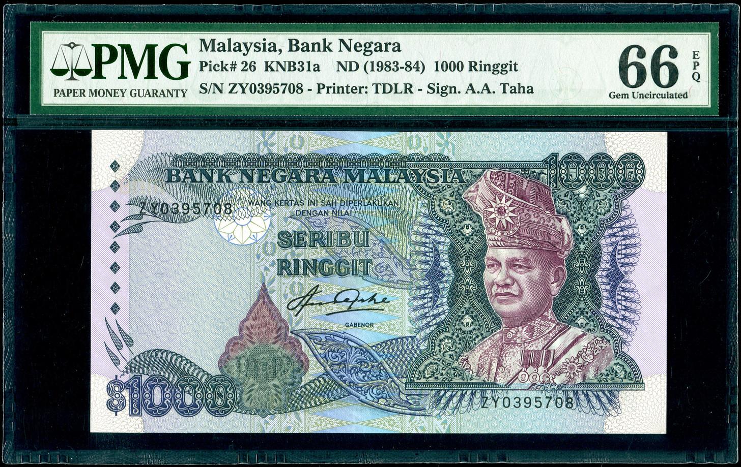 1000 Ringgit, 5th Series, Aziz Taha, PMG 66EPQ
