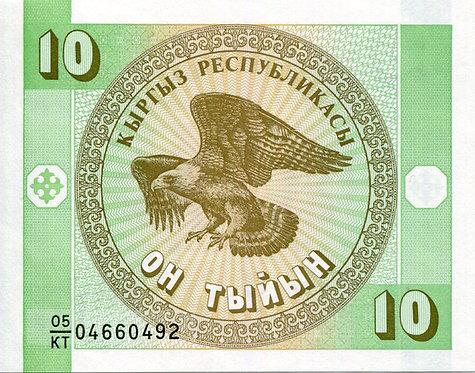 Kyrgyzstan, 1993, 10 Tyiyn