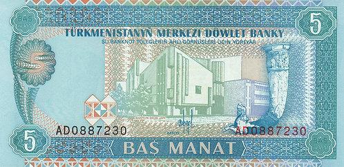 Turkmenistan, 1993, 5 Manat