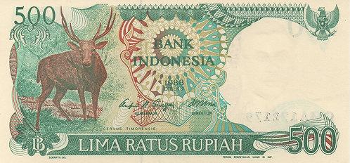 Indonesia, 1988, 500 Rupiah