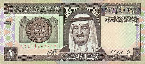 Saudi Arabian, 1984, 1 Riyal
