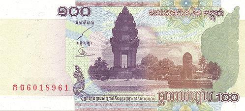 Cambodia, 2001, 100 Riels