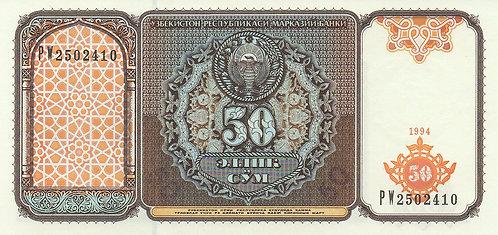 Uzbekistan, 1994, 50 Sum