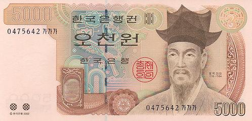 South Korea, 2002, 5000 Won