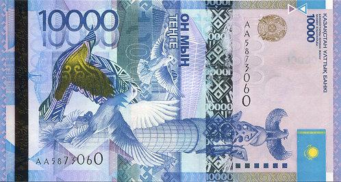 Kazakhstan, 2011, 10,000 Tenge,Commemorative