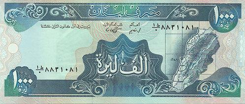 Lebanon, 1988, 1000 Livres