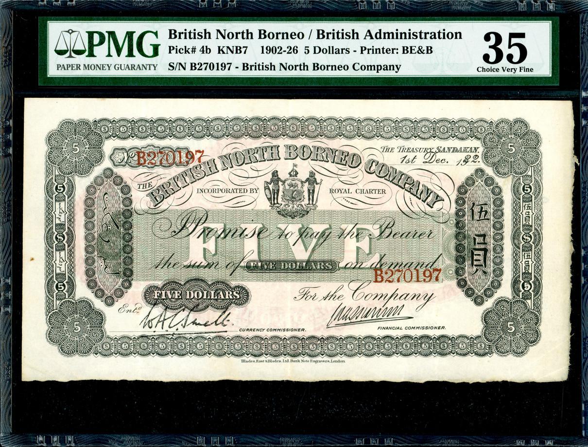 British North Borneo, $5, 1922, PMG 35
