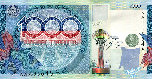 Kazakhstan, 2010, 1000 Tenge, Commemorative
