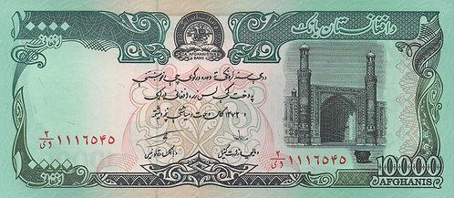 Afghanistan, 1993, 10000 Afghanis