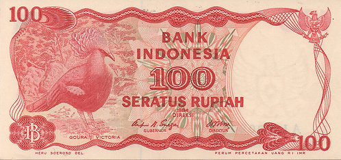 Indonesia, 1984, 100 Rupiah, AU
