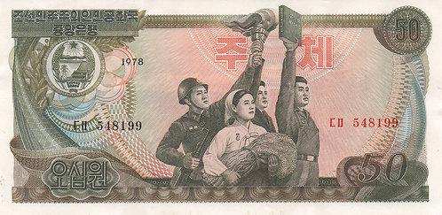 North Korea, 1978, 50 Won
