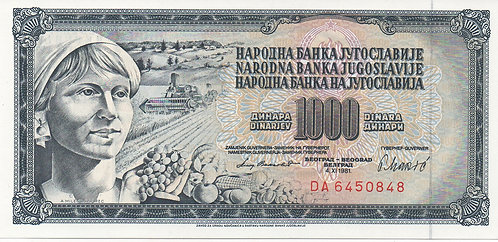Yugoslavia, 1981, 1000 Dinara