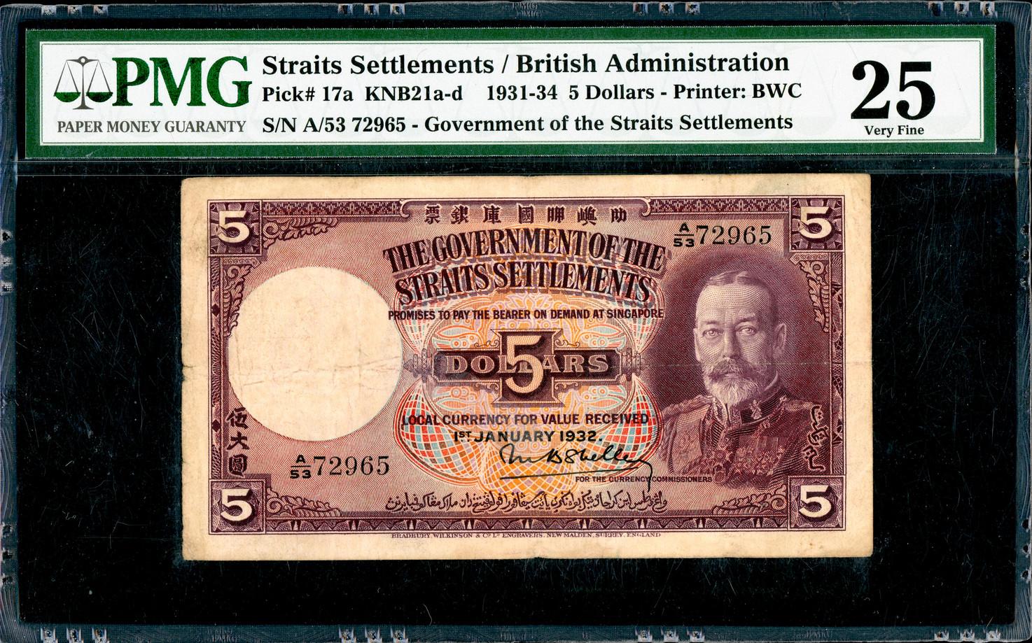 Straits Settlement, $5, 1932, PMG 25