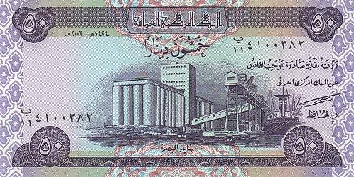 Iraq, 2003, 50 Dinars