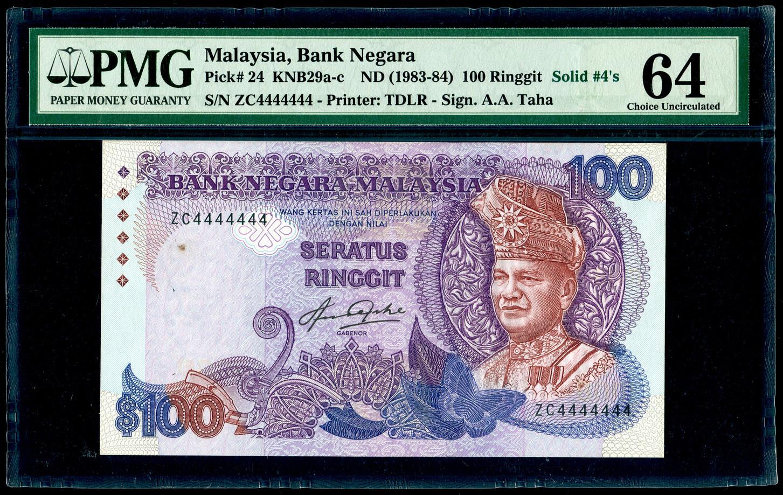 100 Ringgit, 5th Series, Aziz Taha, Last Prefix, PMG 64
